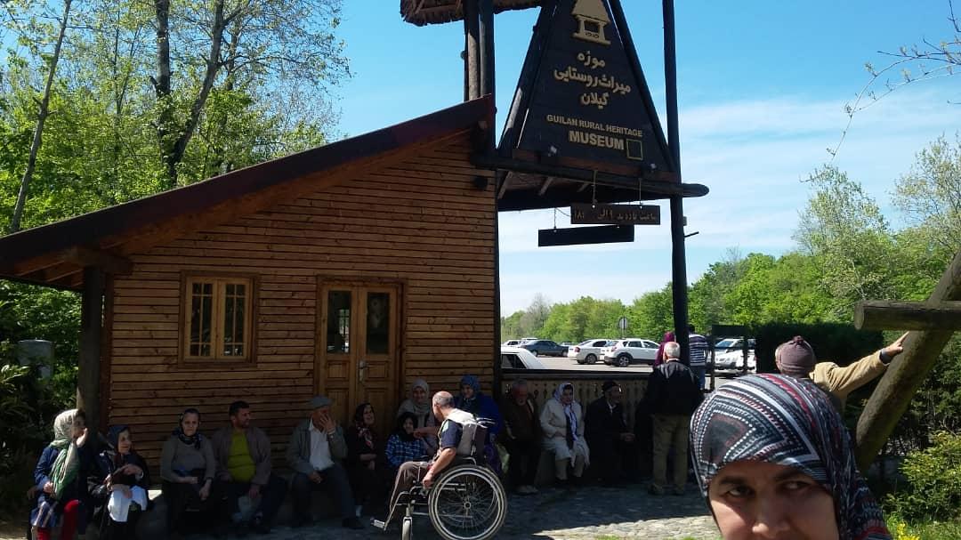 بازدید مددجویان آسایشگاه از موزه میراث روستایی